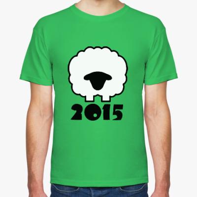 Футболка Год козы(овцы) 2015