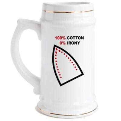 Пивная кружка 100% хлопок, 0% железа