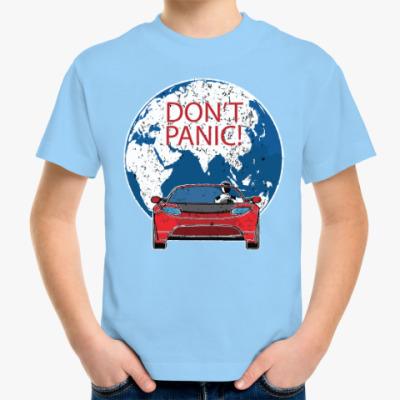 Детская футболка Первый запуск Falcon Heavy