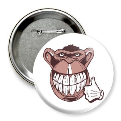 Значок 75мм Веселая обезьяна