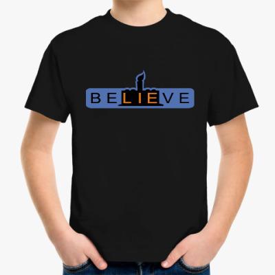 Детская футболка BeLIEve