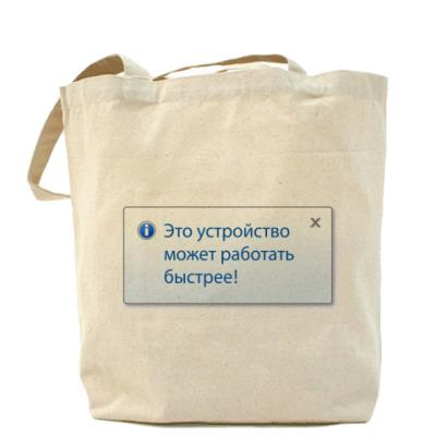 Сумка Ускоряющаяся холщовая сумка