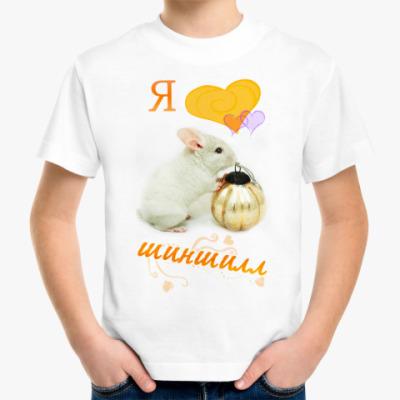 Детская футболка Шиншилла