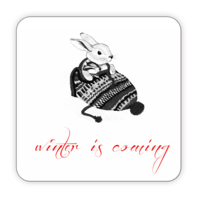 Костер (подставка под кружку) Зима близко
