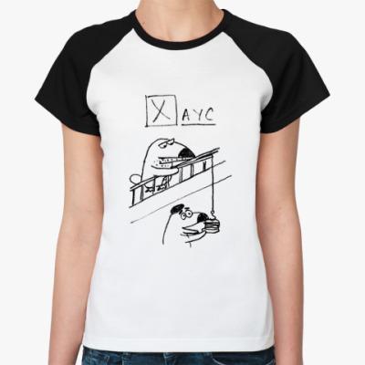 Женская футболка реглан Доктор Хаус