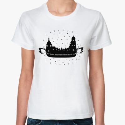 Классическая футболка Летающий город