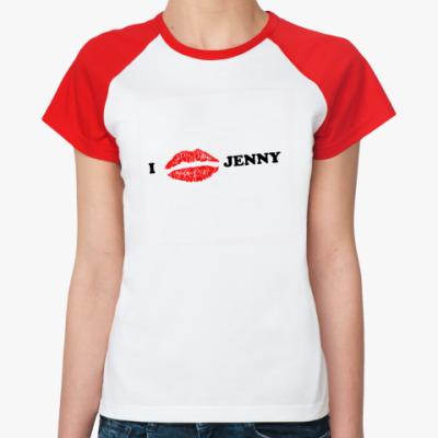 Женская футболка реглан  Love Jenny