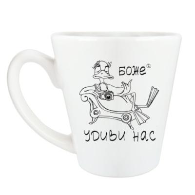 Чашка Латте Подарок фотографу
