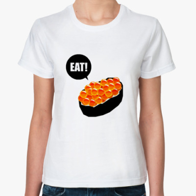 Классическая футболка Eat Sushi