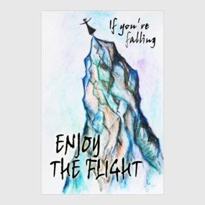 Постер Наслаждайтесь полетом