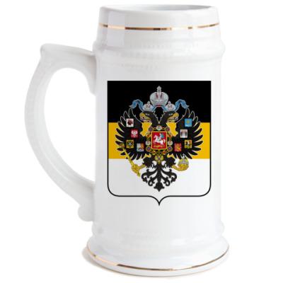 Пивная кружка  имперский герб