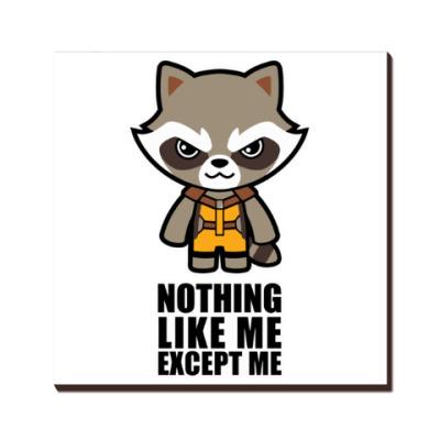 Никто кроме меня