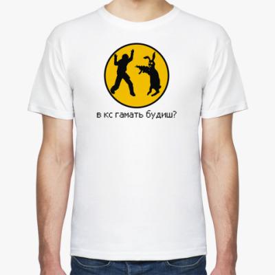 Футболка  футболка белая Контра