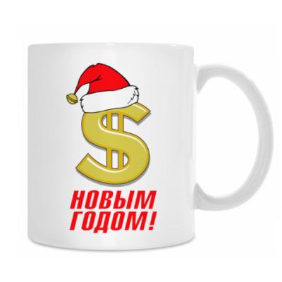 С Новым Годом. Доллар