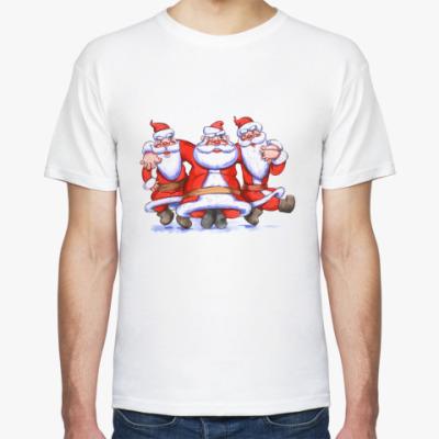Футболка Дед Морозы