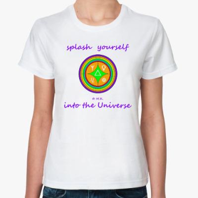 Классическая футболка Умножитель блага