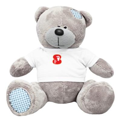 Плюшевый мишка Тедди  Danke rosa 01