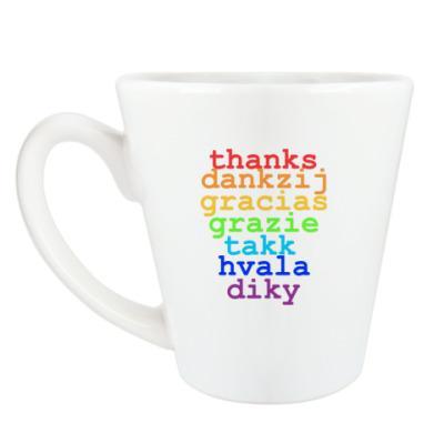 Чашка Латте 'Thanks'