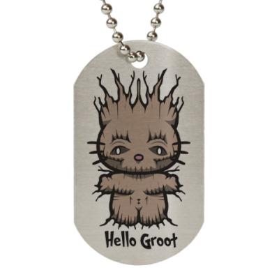 Жетон dog-tag Привет Грут