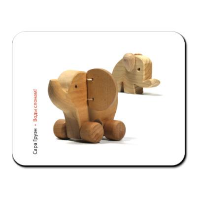 Коврик для мыши Воды слонам!