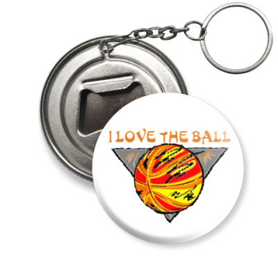 Брелок-открывашка I Love The Ball