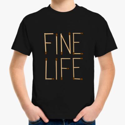 Детская футболка Fine Life