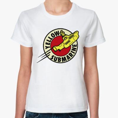 Классическая футболка Жёлтая подводная лодка