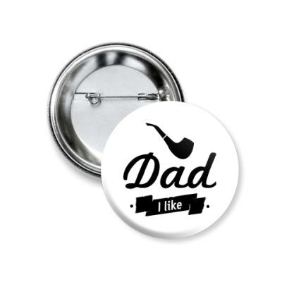 Значок 37мм 'Dad I like'
