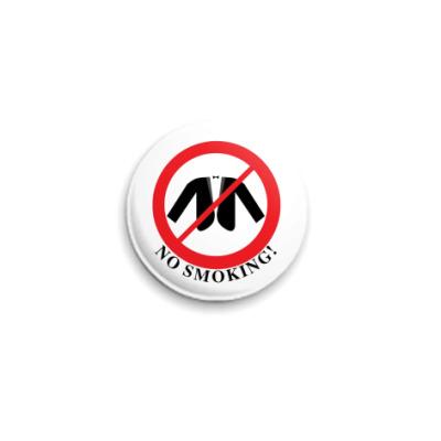 Значок 25мм  NoSmoking