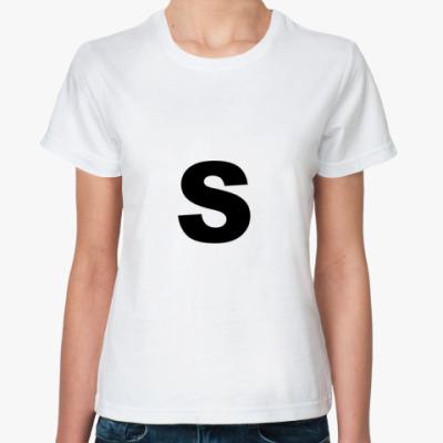 Классическая футболка Буква S