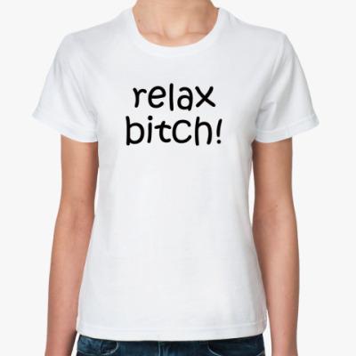 Классическая футболка relax bitch!