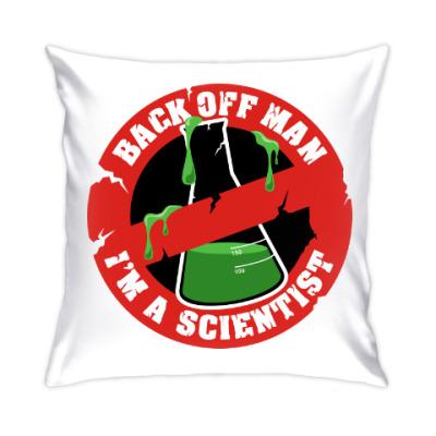 Подушка Отойди, я ученый