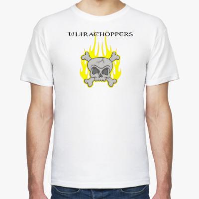 Футболка Ultrachoppers