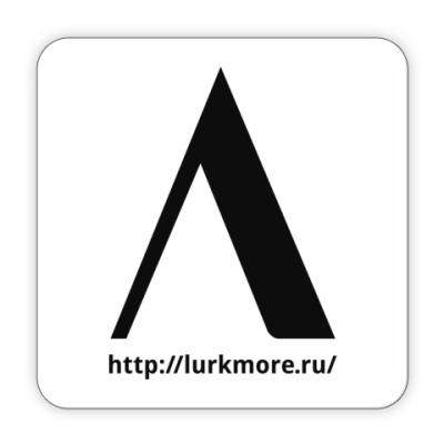 Костер (подставка под кружку) Лого Луркоморья