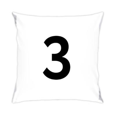 Подушка Цифра 3