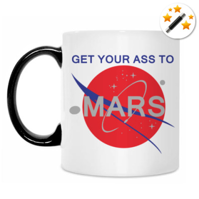 Кружка-хамелеон Get your ass to Mars