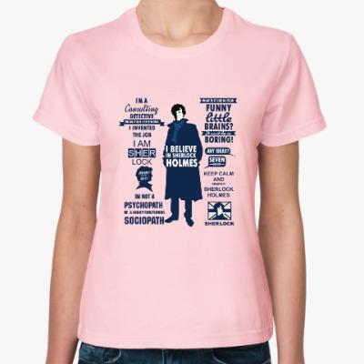 Женская футболка Sherlock Holmes  (TV series)