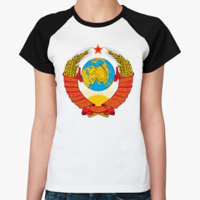 Женская футболка реглан  Герб СССР