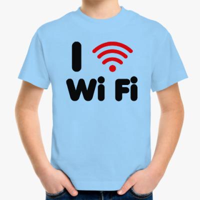 Детская футболка Люблю вай-фай