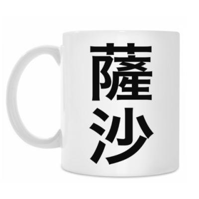 Кружка Имя 'Саша' на традиционном китайском языке