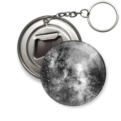 Брелок-открывашка Космос