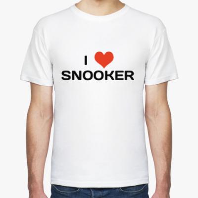 Футболка I love snooker