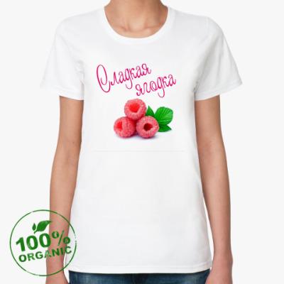 Женская футболка из органик-хлопка  'Сладкая ягодка'