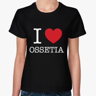 Женская футболка  I love Ossetia