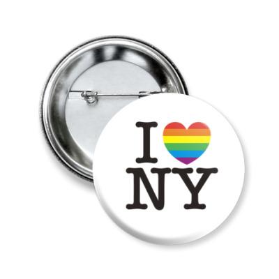 Значок 50мм  'I love NY'