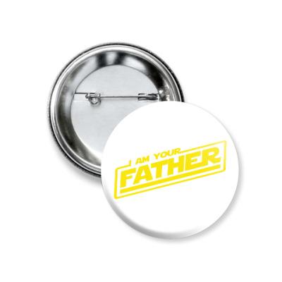 Значок 37мм Я твой отец