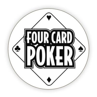 Костер (подставка под кружку) Four Card Poker