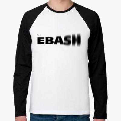 Футболка реглан с длинным рукавом ebash/ебаш