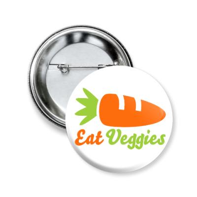 Значок 50мм Eat Veggies