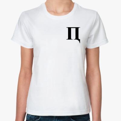 Классическая футболка ПЦ